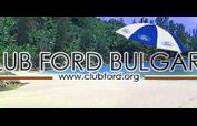 clubford_bulgaria